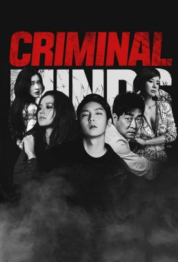 Criminal Minds (KR) (2017) - New Korean Crime Series - HD Streaming with English Subtitles