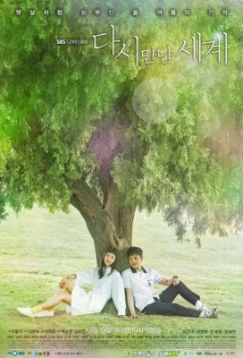 Reunited Worlds (Int The New World) - 2017 Romantic Korean Drama - HD Streaming with English Subtitles