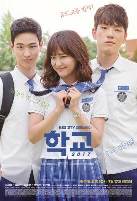 School 2017 - New Korean Drama Series - HD Streaming with English Subtitles