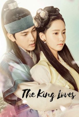 The King Loves (2017) - Korean Series - HD Streaming with English Subtitles