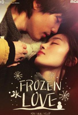 Binggoo (2017) - Korean Romance Mini-Series - HD Streaming with English Subtitles