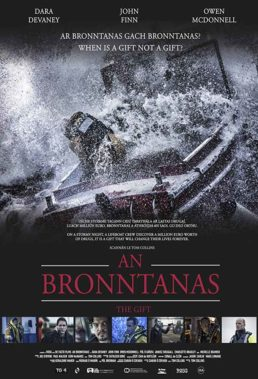 An Bronntanas (The Gift) (2014) - Irish Mini-Series in Irish language with English Subtitles