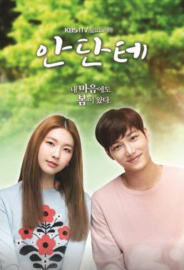 Andante (2017) - New Korean Family Drama - HD Streaming with English Subtitles