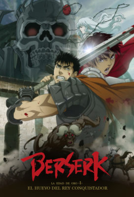 Berserk - The Golden Age Arc I - The Egg of the King (2012) - HD BluRay Streaming with English Subtitles