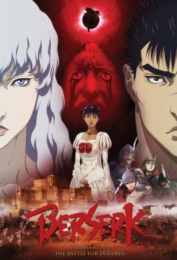 Berserk - The Golden Age Arc II - The Battle for Doldrey (2012) - HD BluRay Streaming with English Subtitles
