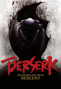 Berserk - The Golden Age Arc III - The Advent (2013) - HD BluRay Streaming with English Subtitles