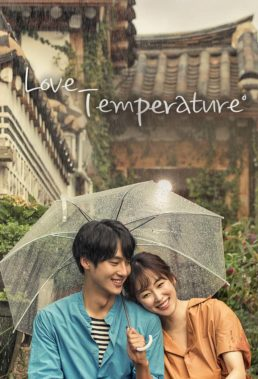 Temperature of Love (2017) - New Korean Drama - HD Streaming with English Subtitles