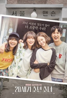 20th Century Boy and Girl (2017) - Korean Drama - HD Streaming with English Subtitles