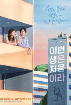 Because This Is My First Life (2017) - Korean Drama - HD Streaming with English Subtitles