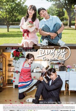 Go Back Couple (2017) - Korean Drama - HD Streaming with English Subtitles