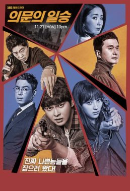 Doubtful Victory aka Questionable Start (Oh, The Mysterious) - Korean Drama - HD Streaming with English Subtitles