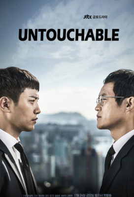 Untouchable (2017) - Korean Series - HD Streaming with English Subtitles