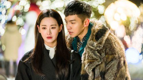 A Korean Odyssey (2017) - Korean Fantasy Series - FanArt