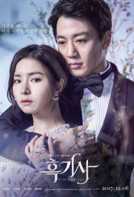 Black Knight (KR) (2017) - Korean Series - HD Streaming with English Subtitles
