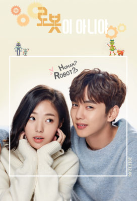 I'm Not a Robot (2017) - Korean Drama - HD Streaming with English Subtitles