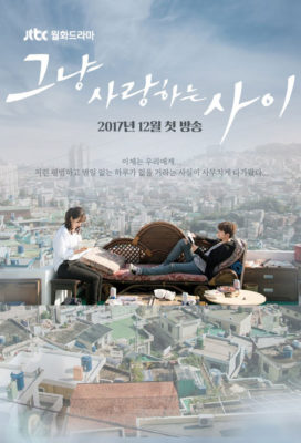 Just Between Lovers (2017) - Korean Series - HD Streaming with English Subtitles