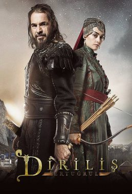 Diriliş Ertuğrul (Resurrection Ertugrul) - Season 4 - HD Streaming with Professional English Subtitles