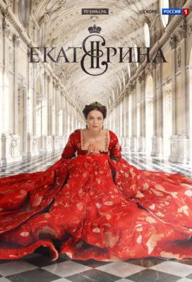 Ekaterina – Season 1