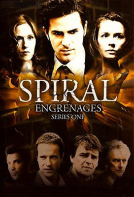 Engrenages (Spiral) - Season 1 - French Crime Series - HD Streaming with English Subtitles