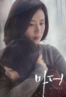 Mother (KR) (2018)