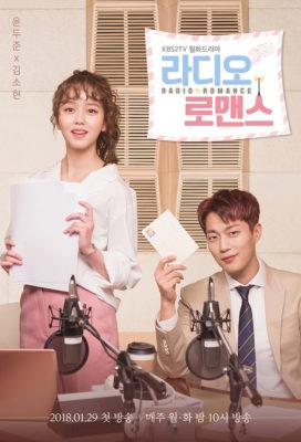 Radio Romance (2018) - Korean Drama - HD Streaming with English Subtitles