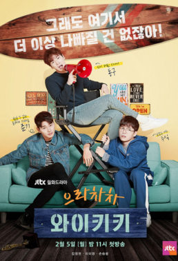 Eulachacha Waikiki (2018) - Korean Drama - HD Streaming with English Subtitles