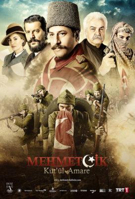 Mehmetçik Kûtulamâre (2018) - Turkish Historical Series - HD Streaming with English Subtitles