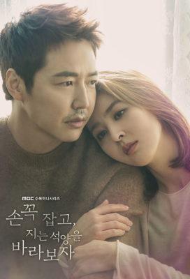 Hold Me Tight (2018) - Korean Drama - HD Streaming with English Subtitles
