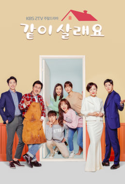 Marry Me Now (2018) - Korean Family Drama - HD Streaming with English Subtitles
