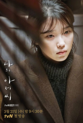 My Mister (2018) - Korean Series - HD Streaming with English Subtitles