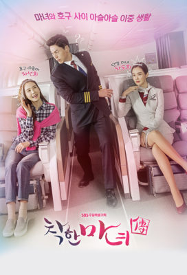 The Good Witch (KR) (2018) - Korean Family Drama - HD Streaming with English Subtitles