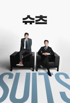 Suits (KR) (2018)