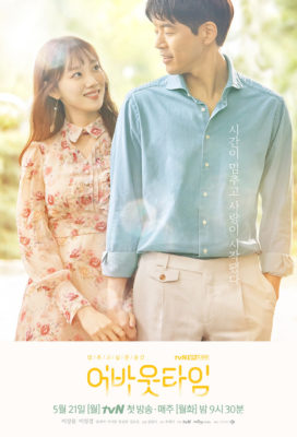 About Time (KR) (2018) - Korean Series - HD Streaming with English Subtitles