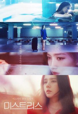 Mistress (KR) (2018) - Korean Series - HD Streaming with English Subtitles