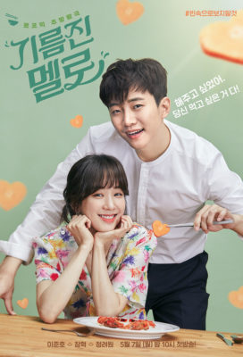 Wok of Love (2018) - Korean Drama - HD Streaming with English Subtitles