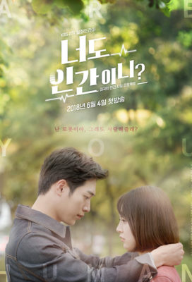 Are You Human Too (2018) - Korean Series - HD Streaming with English Subtitles