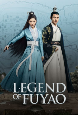 Legend of Fuyao (2018) - Chinese Fantasy Series based on Novel - HD Streaming with English Subtitles