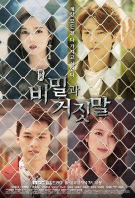 Secrets and Lies (KR) (2018) - Korean Drama - HD Streaming with English Subtitles