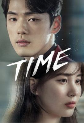 Time (KR) (2018)