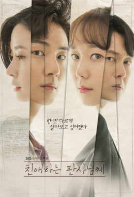 Your Honor (2018) - Korean Series - HD Streaming with English Subtitles