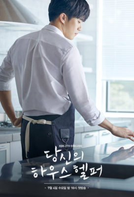 Your House Helper (2018) - Korean Drama - HD Streaming with English Subtitles