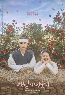 100 Days My Prince (2018) - Korean Drama - HD Streaming with English Subtitles