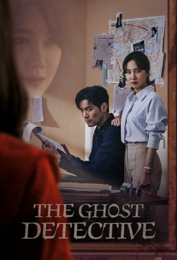 The Ghost Detective (2018) - Korean Series - HD Streaming with English Subtitles