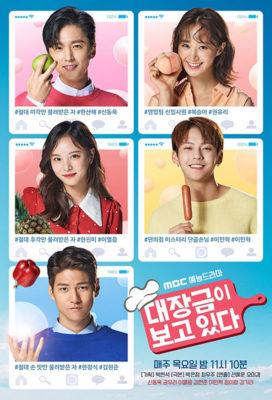 Dae Jang Geum Is Watching (2018) - Korean Drama - HD Streaming with English Subtitles