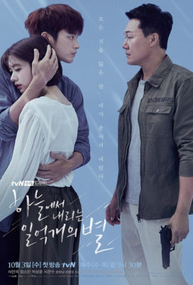 Hundred Million Stars From the Sky (KR) (2018) - Korean Series - HD Streaming with English Subtitles