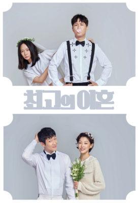 Matrimonial Chaos (2018) - Korean Drama - HD Streaming with English Subtitles