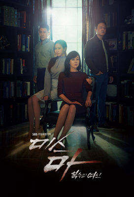 Ms Ma, Nemesis (2018) - Korean Series - HD Streaming with English Subtitles