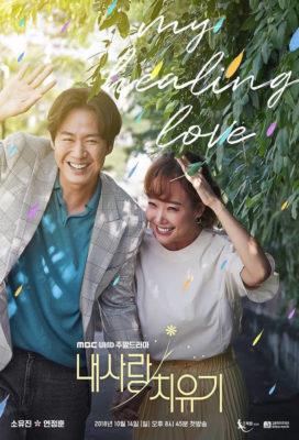 My Healing Love (2018) - Korean Family Drama - HD Streaming with English Subtitles