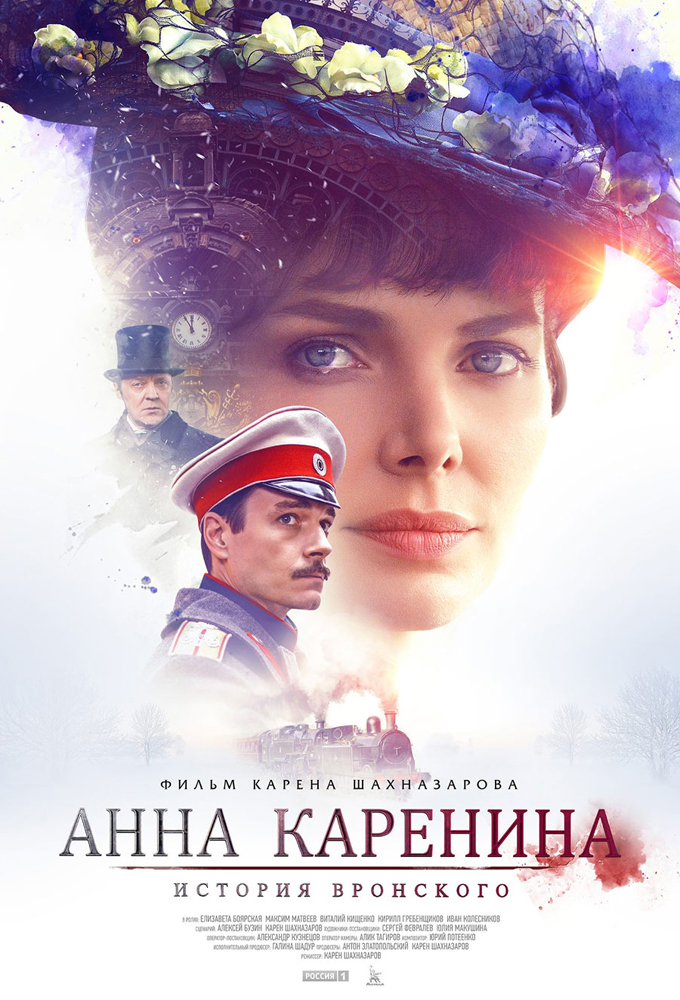 Anna Karenina Vronsky's Story (2017) - Russian Series - HD Streaming with English Subtitles