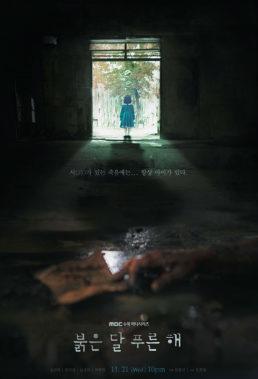 Children of Nobody (2018) - Korean Series - HD Streaming with English Subtitles